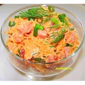 Салат «Рыжик» (морковь, майонез, чеснок, сыр)