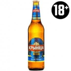 Пиво «Криница Классика» светлое 0.5