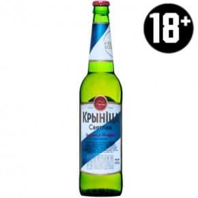 Пиво «Криница Светлое» 0.5