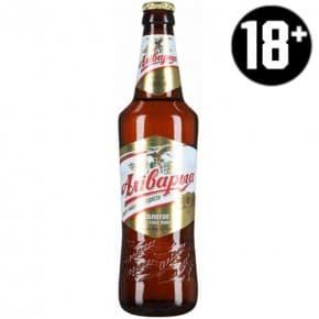 Пиво «Аливария золотое» светлое 0.5