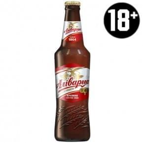 Пиво «Аливария крепкое» светлое 0.5