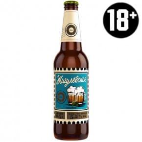 Пиво «Жигулёвское» светлое 0.5